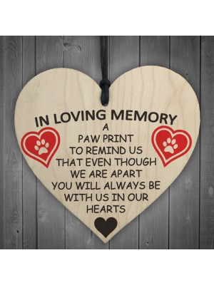 Pet In Memory Paw Print Hanging Wooden Hanging Heart Plaque