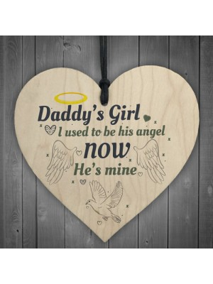 Daddy's Girl Wooden Heart Memorial Bereavement Father's Day Gift