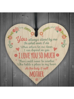 I Love You So Much Mother Daughter Wooden Hanging Heart Thankyou