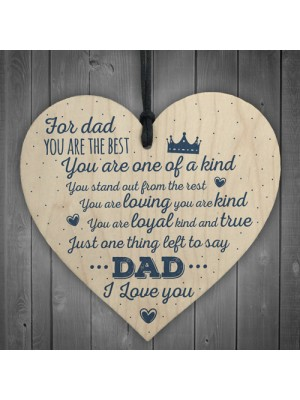 Dad You Are The Best Birthday Fathers Day Dad Daddy Wooden Heart