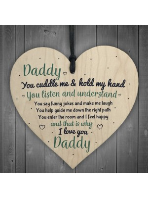 Love You Daddy's Girl Wood Heart FATHERS DAY Gift For Him