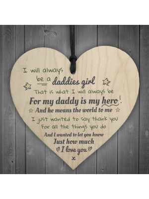 Always Be Daddies Girl Fathers Day Heart Sign Thank You Birthday