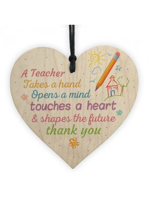 Gift For Teacher Nursery Teaching Assistant Thank You Present