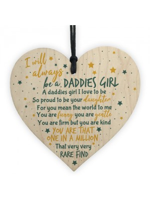 Daddy's Girl Wooden Heart Sign FATHERS Dad Daddy Gift For Him