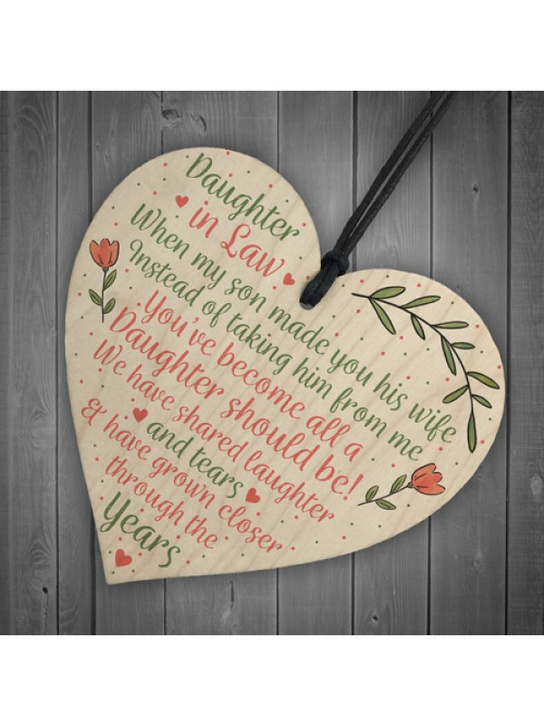 daughter in law birthday christmas gifts wooden heart plaque