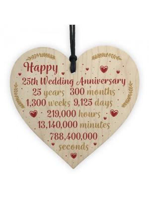 Happy 25th Wedding Anniversary Card Gift Heart Twenty Five Years