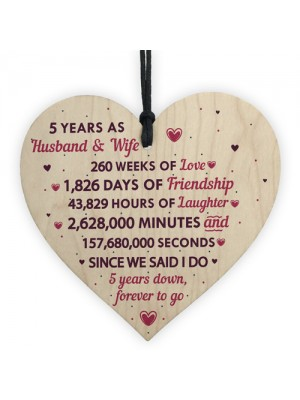5th Wedding Anniversary Gift Heart Wedding Anniversary Gift