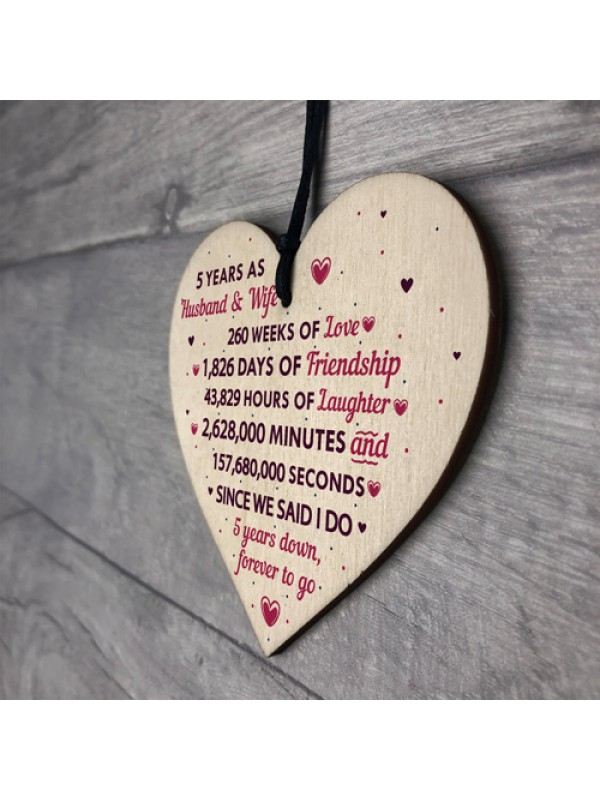 5th Wedding Anniversary Gift Heart Wedding Anniversary Gift