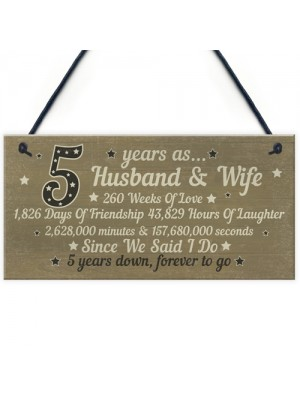 5th Wood Anniversary Card Plaque Five Year Anniversary Gift