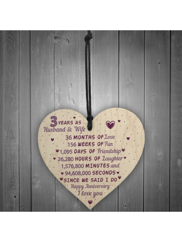 3rd Wedding Anniversary Gift Wooden Heart Leather Gift