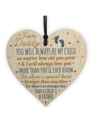 New Dad To Be Wooden Heart Novelty Baby Shower Daddy Son Gift