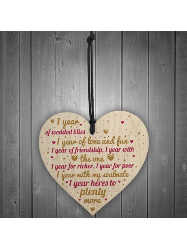 1st Wedding Anniversary 1 Year Gift Wooden Heart First Wedding