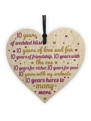 10th Wedding Anniversary 10 Year Gift Wooden Heart First Wedding