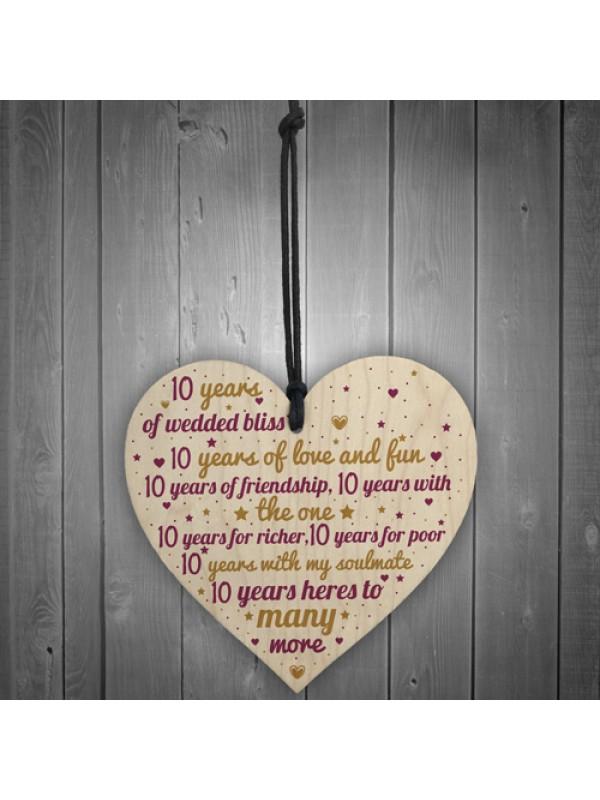 10th Wedding Anniversary 10 Year Gift Wooden Heart First Wedding