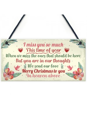 Christmas Memorial Hanging Plaque Rememberance Family Gift