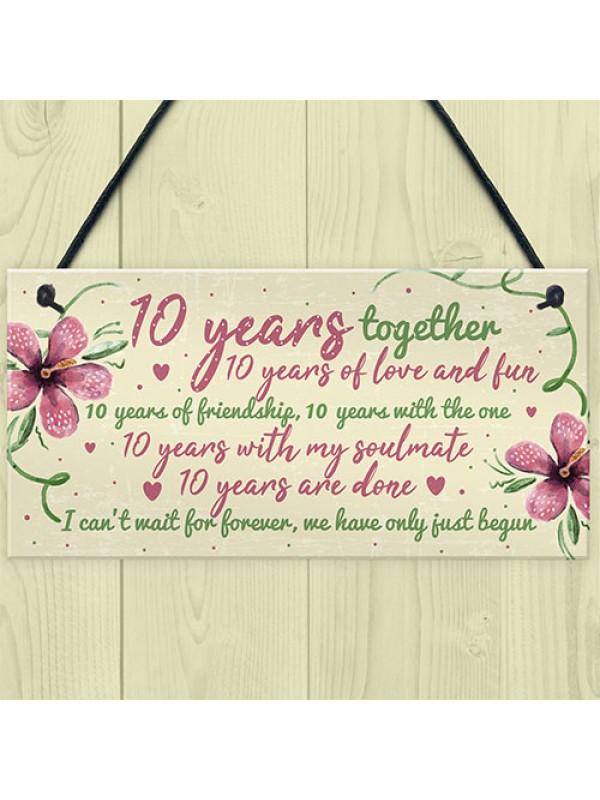 10 Year Anniversary Gift Boyfriend Girlfriend Him Her 10 Year