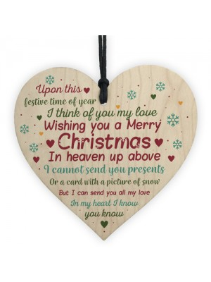 Memorial Christmas Tree Decoration Bauble Xmas Gift Wooden Sign