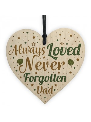 Special Dad Wood Heart Memorial Grave Tribute Plaque Keepsake