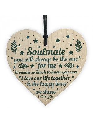 Soulmate Gifts Wood Heart Valentines Day Gift Anniversary Xmas