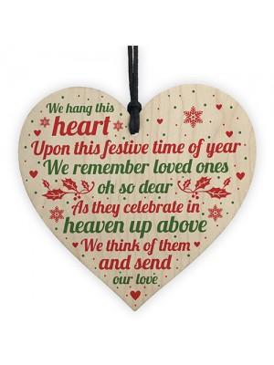 Memorial Heart Plaque For Mum Nan Dad Grandad Christmas Tree