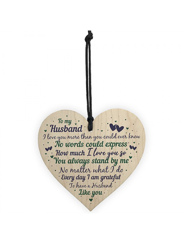 wooden heart poem
