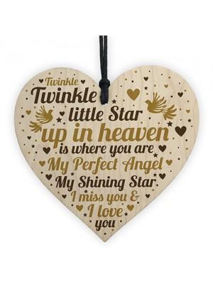 Memory Wood Heart Bereavement Gift Mum Dad Nan Grandad