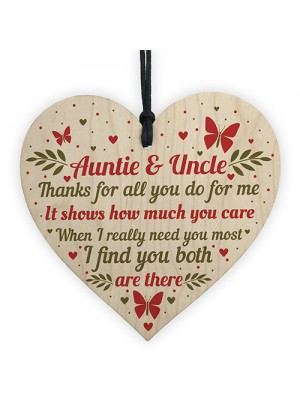 Handmade Gift For Auntie and Uncle Joint Gifts Wooden Heart