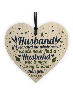 Husband Birthday Gifts From Wife Wood Heart Anniversary Gift