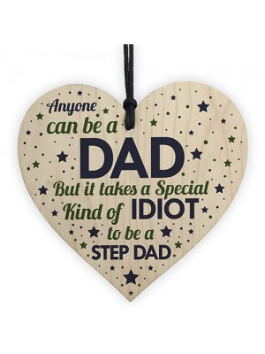 Step Dad Gift Funny Wooden Heart Plaque Gifts For Step Dad