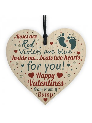 Valentines Gift For Him Boyfriend Husband Wood Heart Daddy To Be