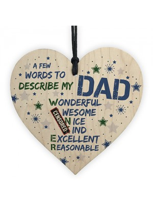 Funny Rude Wooden Heart Gift For DAD Daddy Birthday Fathers Day