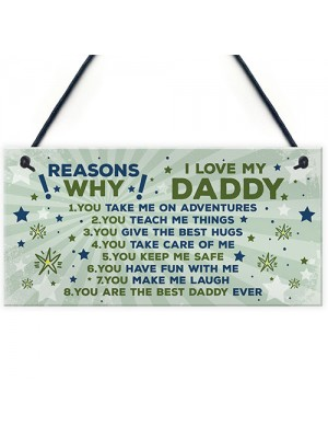Daddy Gifts Daddy Birthday Gifts FATHERS DAY Gift Plaque Sign