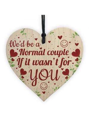 Valentines Funny Rude Gift For Husband Boyfriend Wife Girlfriend