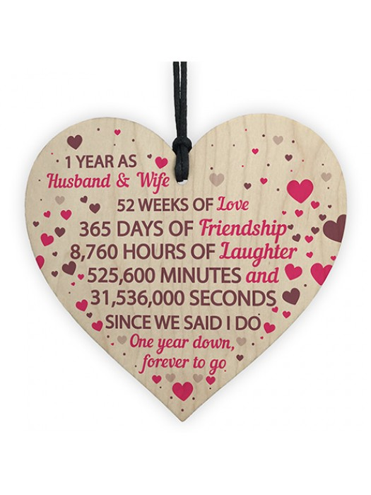 1st Anniversary Gift For Husband And Wife 1st Anniversary Gifts