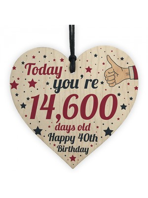 40th Birthday Card Wooden Heart 40th Birthday Gift For Women Men