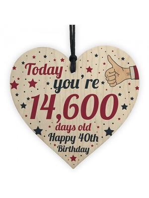 40th Birthday Card Wooden Heart 40th Birthday Gift For Women Men