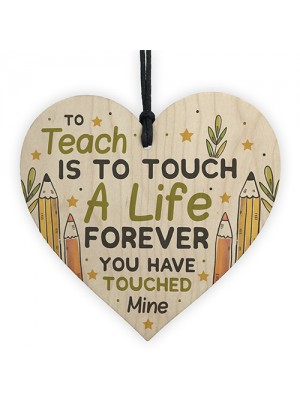 Teacher Gifts Teaching Assistant Gifts Wooden Heart Leaving Gift