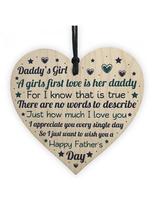Daddys Girl Fathers Day Gift Wooden Heart Gifts For Dad Daughter