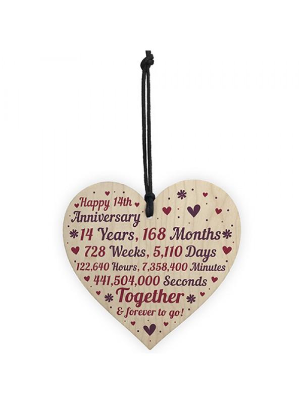 Anniversary Wooden Heart To Celebrate 14th Wedding Anniversary