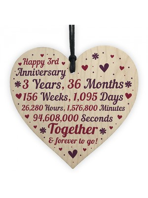 Anniversary Wooden Heart To Celebrate 3rd Wedding Anniversary