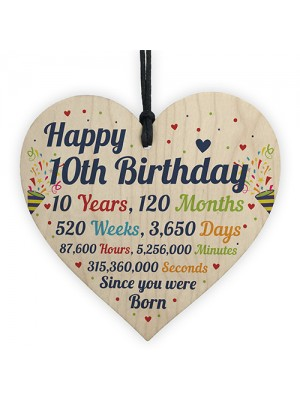 10th Birthday Gift For Boy Heart 10th Birthday Gift For Girl