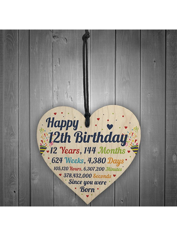 12th Birthday Gift For Boys Heart 12th Birthday Gift For Girls