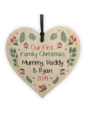 Personalised 1st Christmas Mum Dad Baby Bauble Tree Decor Heart