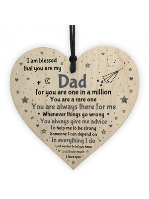 Dad Gift Wooden Heart Special Birthday Christmas Gift For Dad