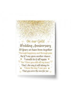50th Wedding Anniversary Gift Print Special Gift For Husband