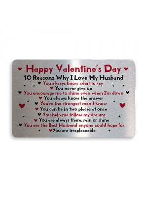 Valentines Day Gift Metal Card For Wallet Gift For Husband