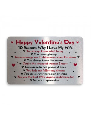 Valentines Day Gift Metal Card For Wallet Gift For Wife Keepsake