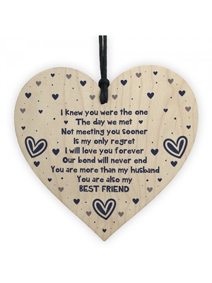 Valentines Day Gift Or Anniversary Gift For Husband Wooden Heart