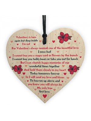 Valentines Day Gift Memorial Plaque For Husband Wife Wood Heart