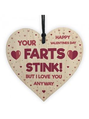 Rude Funny Valentines Day Gift For Boyfriend Girlfriend Husband